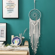 Macrame Woven Wall Hanging Balcony Dreamcatcher Bohemian Room Geometric Tapestry Art Beautiful Apartment Dorm Room Decoration braided leaf macrame woven tapestry wind chimes bohemian room decor wall hanging art beautiful apartment dorm room decoration