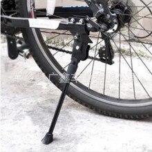 Держатель для горного велосипеда с 3 отверстиями, железная стойка для парковки, универсальная лестница