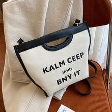 Холщовые дамские сумочки для женщин вместительный клатч на ремне