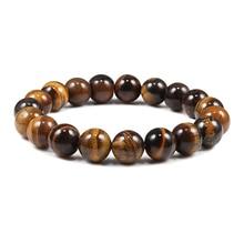 Простые 10 мм бусины тигровый глаз Природный лавовый камень Braslets Шарм мужская пара ручной работы модные браслеты ювелирные изделия для женщин аксессуары