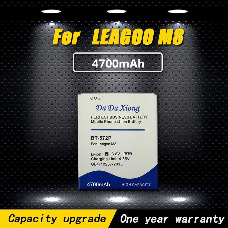 Модель 4350 мАч [BT-572P] внутренний аккумулятор для LEAGOO M8