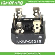 10PCS trasporto libero SKBPC5016 trifase raddrizzatore a ponte DIP 50A 1600V piede di rame guscio di plastica 100% nuovo originale