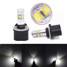 цена на 2pcs H3C LED Fog Light Bulbs H3 T15 T10 880  Car Daytime Running Lights 50W 12V 24V 6000K White For toyota 4runner camry 50