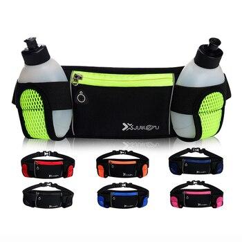 Marathon Dual Pocket Running Bag Trail Waist Belt For Sports Fanny Pack Fitness Water Bottle Holder