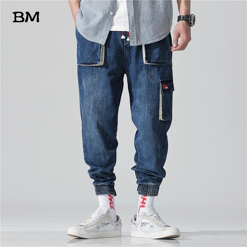 Fashion Streetwear Men Jeans Loose Fit Vintage Harem Pants Multi Pockets Denim Cargo Pants Slack Bottom Hip Hop Jogger Jeans Men