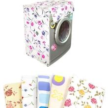 Стиральная машина покрывает переднюю нагрузку для мытья дома машина пылезащитные крышки водонепроницаемый ПВХ практичный цветочный пылезащитный чехол