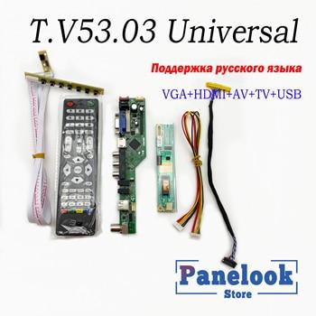 T. v53.03 Universal LCD TV Controller Driver Board PC/VGA/HDMI/USB Interface + 7 schlüssel bord + 1 lampe inverter