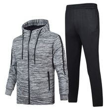 Leisure sports long-sleeved jacket trousers football training clothes basketball set mens jerseys