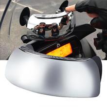 Мотоциклетное безопасное зеркало заднего вида на 180 градусов