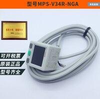 Free Shipping High Quality CONVUM Miao MPS V34R NGA pressure switch sensor digital display control
