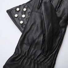 Feiqiaosh/женские перчатки в стиле панк 100% полиэстер устойчивые