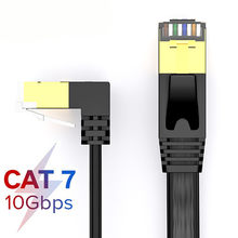 Ethernet Cable RJ45 Cat7 Lan Cable STP RJ 45 Flat Network Right Angled Cable Patch Cord for Modem, Router, Patch Panel, Laptop