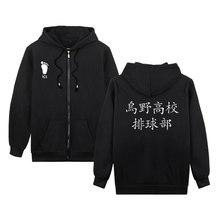 Haikyuu preto zíper hoodie karasuno jaqueta do clube de vôlei com capuz casaco anime topos haikyu cosplay traje