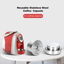 Многоразовые фильтры для кофе cafitaly tchibo cafissimo aldi