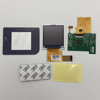 LCD Highlight Screen with Mirror Repair Kits for Nintend GB DMG Console Game Machine Replacement LCD Modification Parts