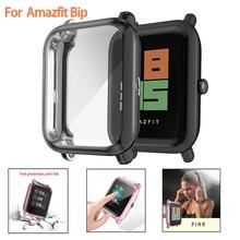 Тонкий цветной защитный чехол для экрана из ТПУ для часов Huami Amazfit Bip Younth с защитой экрана