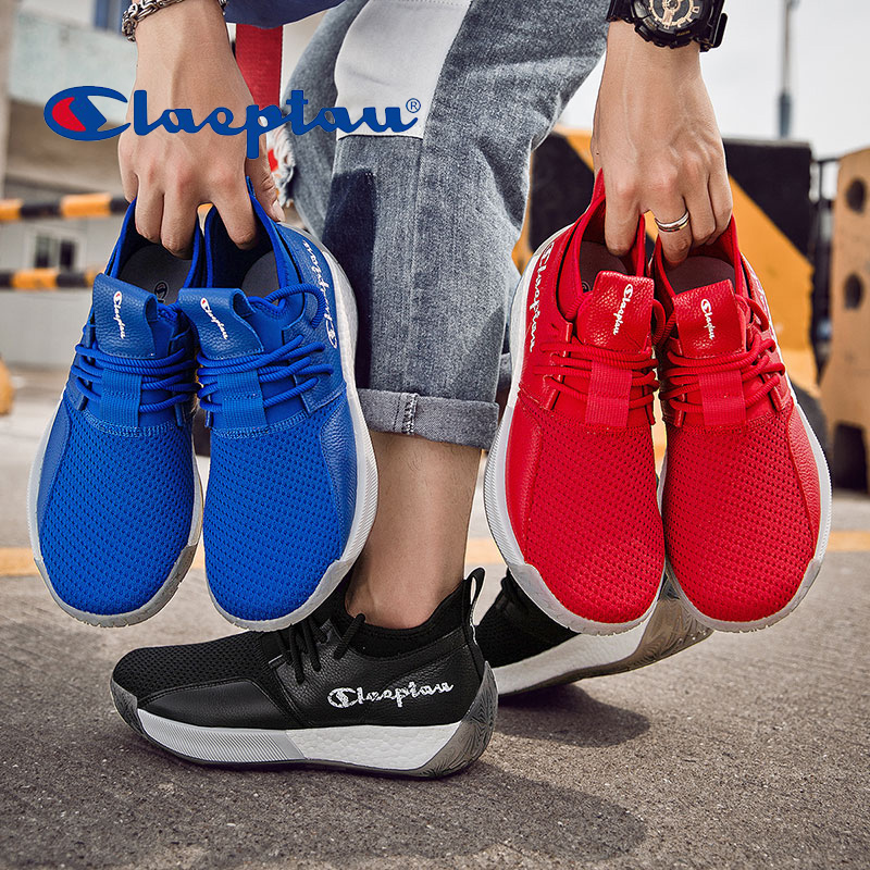 Chaussures pour hommes printemps et automne nouveau chaussures décontractées chaussures de course à coussin d'air pour hommes - 6