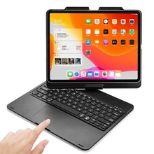 Smart 360 Degree Rotating 7 Colors LED Backlit Wireless Bluetooth Touchpad Keyboard Case Stand Cover For iPad Pro 12.9 2018 2020