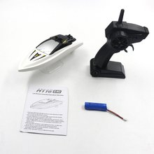 Skytech H116/H118 Speed Boat 2.4GHz RC Remote Control High S