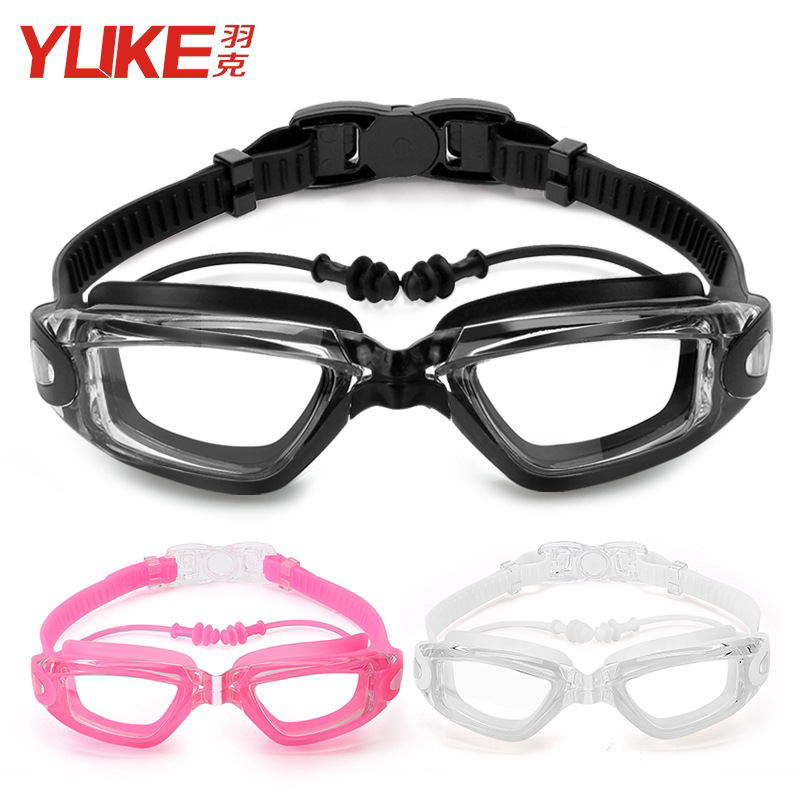 Yuke Goggles Plain Glass High-definition Anti-fog Large Frame Swimming Glasses Adult Men And Women Waterproof Swimming Equipment