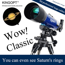 KINGOPT 102AZ Professional Astronomical Telescope High Power Night Vision List of Star Deep Space Students Novice Children