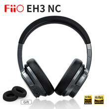 FiiO Eh3 NC ไร้สาย HIFI ชุดหูฟังบลูทูธ CSR8675 ชิปลดเสียงรบกวนชิป 45 มม.UNITS