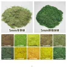 30 г миниатюрный материал для сцены увядший зеленый газон Флокированный