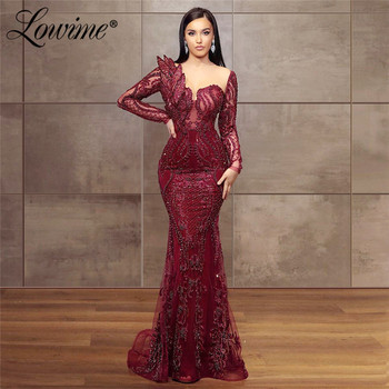 Wine Red Evening Dresses Islamic Turkish Long Sleeves Mermaid Party Gown Dubai Beaded Arabic Lace Prom Dress Robe De Soiree 2020 - discount item  40% OFF Special Occasion Dresses
