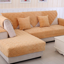 Winter plush padded sofa cushion, solid color non-slip back arm towel