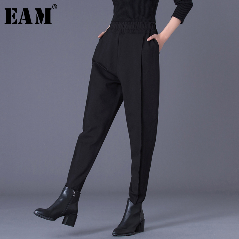 [EAM] High Elastic Waist Black Leisure Long Harem Trousers New Loose Fit Pants Women Fashion Tide Spring Autumn 2020 1K785