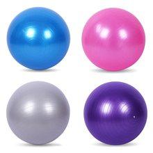 55 см женские Пилатес шарики для йоги гибкость баланс подходит