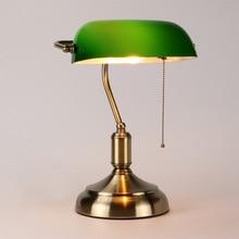 Американский Ретро банковская лампа прикроватный Спальня исследование защита глаз лампа работы исследование зеленый абажур настольной лампы
