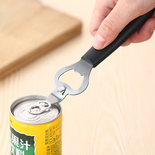 Household Beer Bottle Openers Multi-Functional Creative Stainless Steel Cans Beverage Can Opener Wine Opener yooap cans opener household kitchen tools professional manual stainless steel openers with turn knob