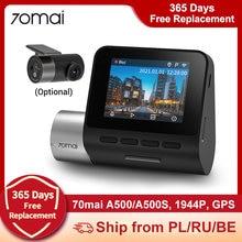 70mai-Cámara de salpicadero Pro Plus A500 A500S con GPS integrado para ADAS,wifi, DVR 1944P para coche, Monitor de aparcamiento, 140 FOV, visión nocturna, frontal y trasera