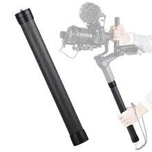 Professional Carbon Fiber Extension Pole Stick 1/4 3/8 Thread Stabilizer Rod Monopod for DJI Ronin S Moza Air 2 Zhiyun Crane 2