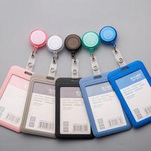 Porte-Badge rétractable mignon, porte-carte d'identité, pour exposition, fournitures de bureau