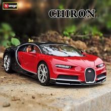 цена на Bburago 1:18 Bugatti chiron  car alloy car model simulation car decoration collection gift toy Die casting model boy toy
