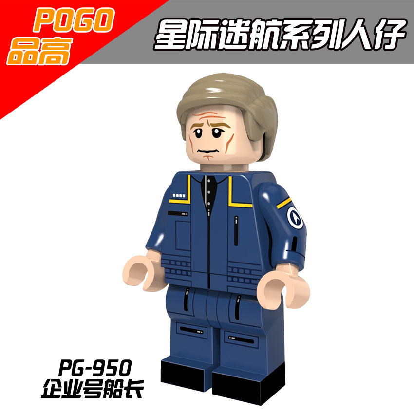 Pg8054 POGO Building Blocks Star Trek Series Doll Toy No. Captain Chief Helmsman Chief Engineer image