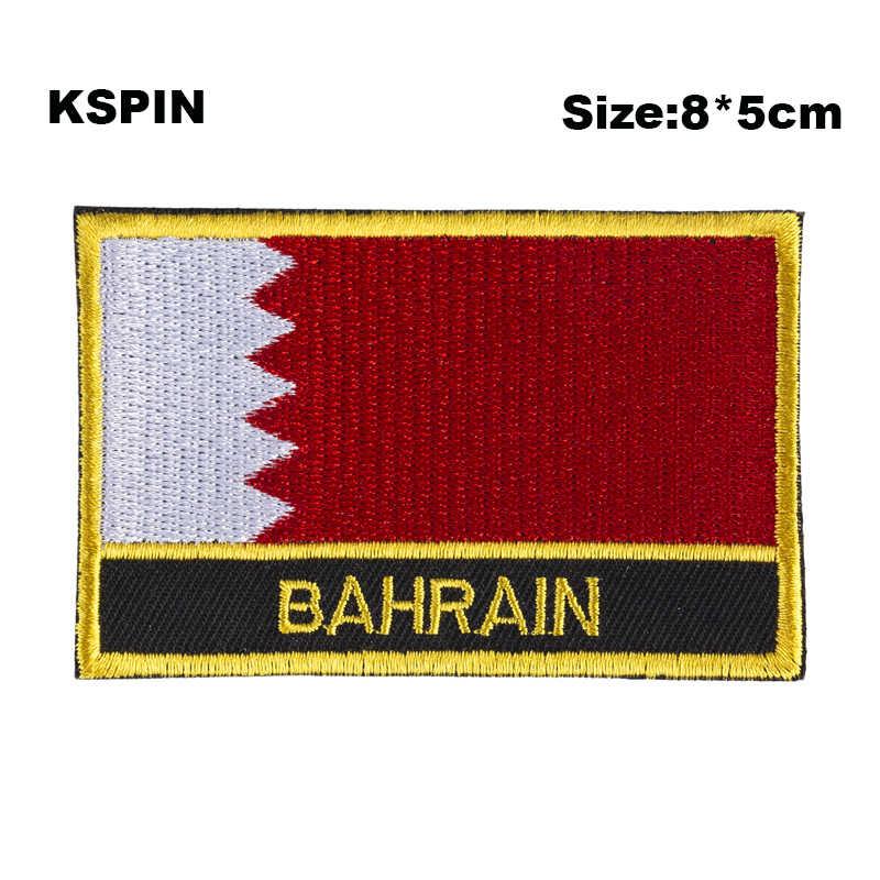 Patchs de drapeau de forme rectangulaire en azerbaïdjan patchs de drapeau brodés patchs de drapeau national pour vêtements décoration bricolage PT0008-R