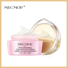 MECMOR  Eye Essence Dreamy Beautifying Total-Effects | Additive Free|Nourish|Restoring Firmness|Anti-aging Cream Eye Bag| 15g