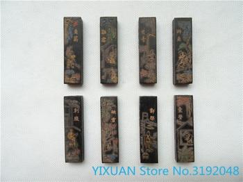 Antique old ink, antique old ink, antique Hui ink, Qingyun Road, pine smoke, ink block, stationery gift ink