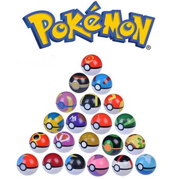 Gorąca sprzedaż Pokemon łapanie piłka piłka w kształcie elfa losowe cztery style darmowe losowy Pokémon Model dłoni wykonane zabawki dla dzieci prezent na Halloween tanie i dobre opinie TAKARA TOMY 4-6y 7-12y 12 + y 18 + CN (pochodzenie) Unisex 6 8cm PIERWSZA EDYCJA Peryferyjne Pokemon toys Japonia Produkty na stanie