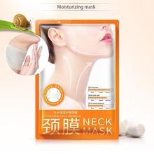 4PCS Hyaluronic Acid Lifting Firming Powerful Moisturizing Whitening Cream Neck