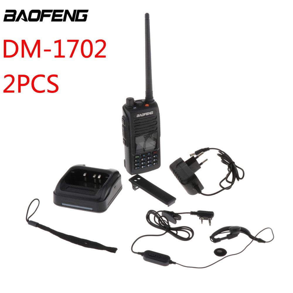 2 шт. BAOFENG DM-1702 рация с GPS цифровой аналоговый DMR двухсторонний радиоприемник портативный FM приемопередатчик перезаряжаемая рация
