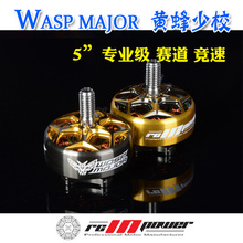 4pcs RCINPOWER WASP MAJOR 1860KV 2020KV 2420KV Brushless Motor For FPV racing Fr