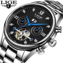 LIGE New Mens Watches Top Brand Luxury Automatic Mechanical Tourbillon Watch For Men Sports Wristwatch Reloj Hombre