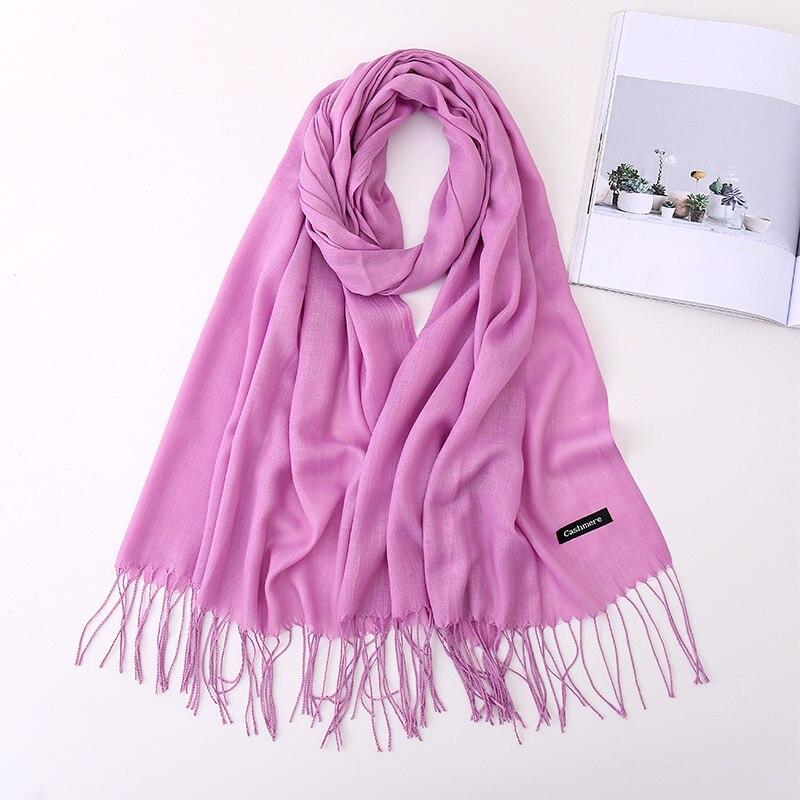 13#粉紫