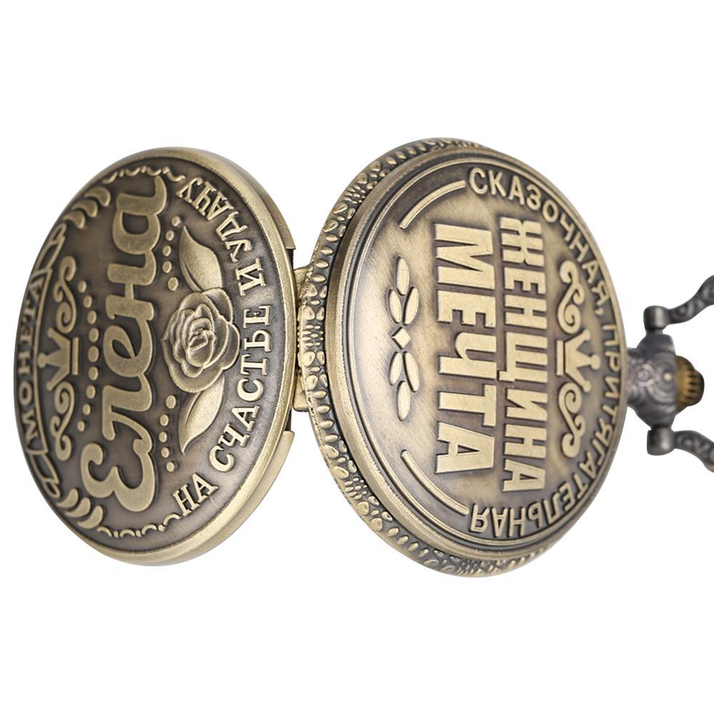 Купить с кэшбэком Vintage Rouble Coins Quartz Poclet Watch Chain Elena Russian Ladies Name Watches Neckalce Women Gift Decoration relogio de bolso