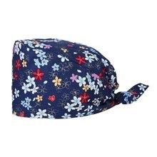 Новая хлопковая медицинская хирургическая шапочка с принтом больница доктор рабочие шапки унисекс клиника уход шапки эластичные хирургические хирургии шляпа