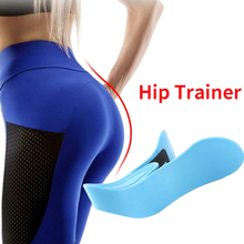 Hip Training Device Exerciser Bladder Control Portable for Pelvic Floor Muscle Pelvis can CSV